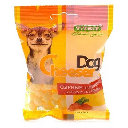Лакомство для собак сырные шарики CheeserDog со вкусом говядины