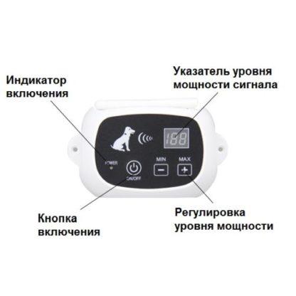 Электронная беспроводная изгородь для собак KD661 блок управления