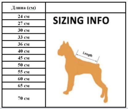 Водонепроницаемый жилет для собак размеры