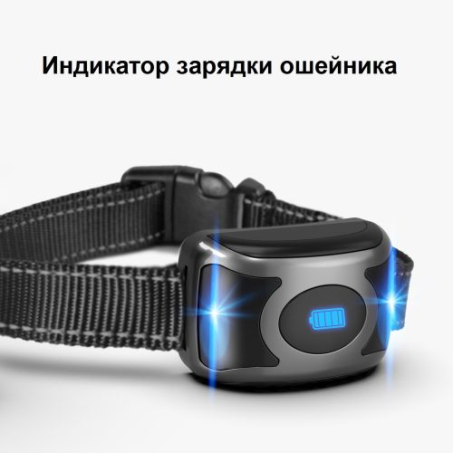 Электронный ошейник для дрессировки собак с пультом T700
