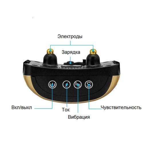 Электронный ошейник антилай B400 Органы управления