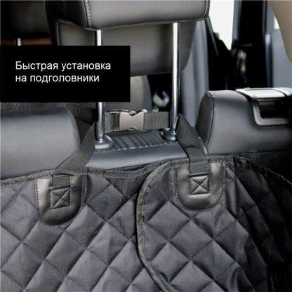 Автогамак в багажник с высокими бортами простая установка