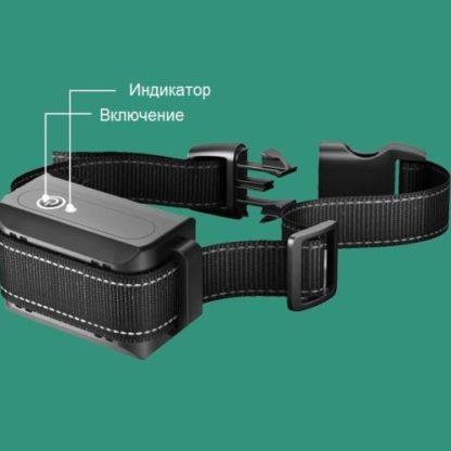 Ошейник для дрессировки собак электронный с антилаем T720 приемник
