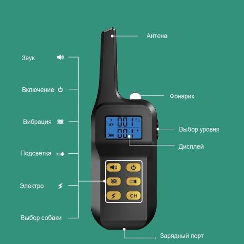 Ошейник для дрессировки собак электронный с антилаем T720 органы управления